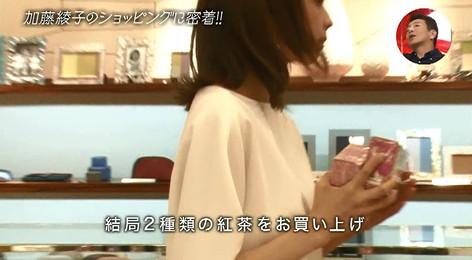 おしゃれイズム加藤綾子紅茶