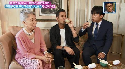 ぴったんこカンカン松岡昌宏野菜ジュース