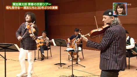 ぴったんこカンカン葉加瀬太郎堀川音楽高校