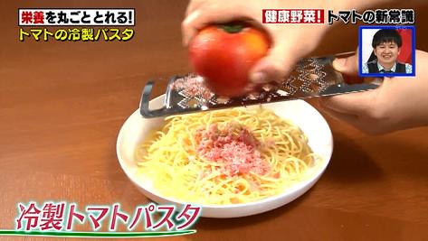 ソレダメトマトの冷製スパゲッティ