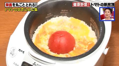 ソレダメトマトの炊き込みごはん炊飯器