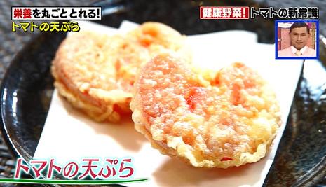 トマトの天ぷらソレダメ