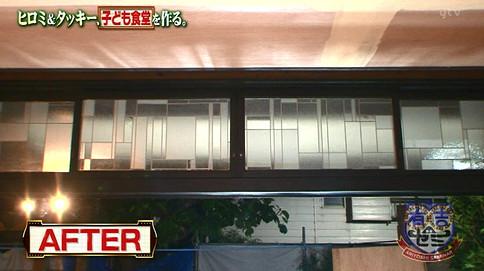 ヒロミのリフォームガラス窓2