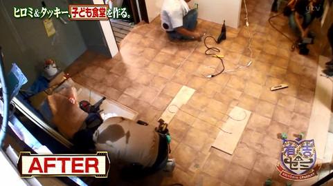 ヒロミのリフォームキッチンの床2