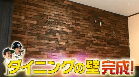 ヒロミのリフォームダイニングの壁