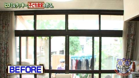 ヒロミのリフォーム窓ガラス