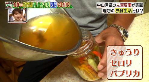 名医の太鼓判中山秀征ピクルスレシピ3