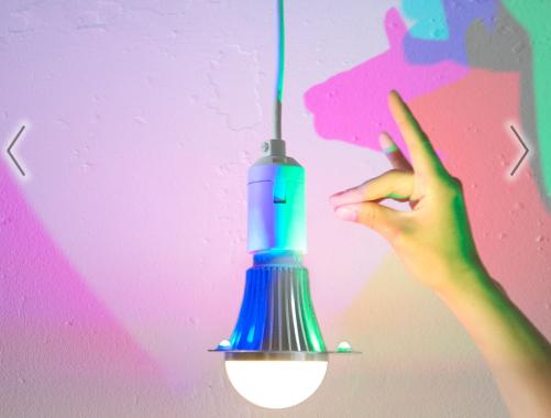 CMYKバルブ有吉ゼミヒロミリフォーム電球