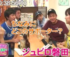 笑ってコラえて田中真琴ジュビロ磐田