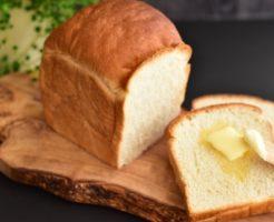 教えてもらう前と後食パン